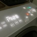 電気・水道代の目安料金を教えてくれる洗濯機があるんです!