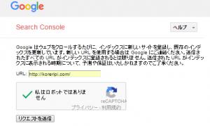 4.Google Search Console