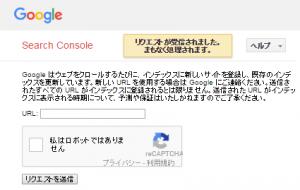5.Google Search Console
