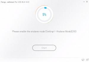 7.処理5パーセント前後で機内モードのメッセージ