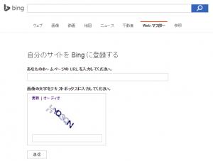 7.Bing
