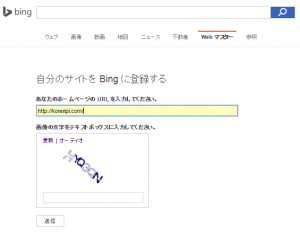 8.Bing
