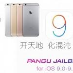 iOS 9.0-9.0.2 Jailbreak 脱獄 PANGU9 6s対応