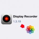 Cydia iOS 9 Display Recorder からカメラロールへ追加する方法
