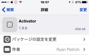 1.activator