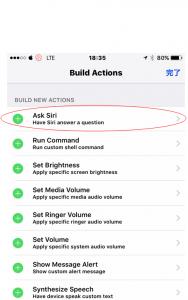 4.Ask Siriをタップ