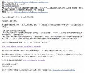 5.返信メール①
