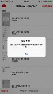 tRui-iPhone6s-img_6764