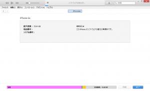 7.iOS9.3.3