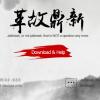 iOS 9.2 – 9.3.3 Jailbreak 脱獄!PANGU PP盘古越狱アプリ 登場!