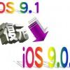 iOS 9.1 から 9.0.2 へのダウングレード手順
