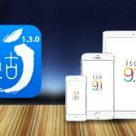 iOS 9.1 Jailbreak 脱獄!PANGU9 バージョンアップ v1.3.0 登場!